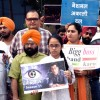 National Akali Dal's performance by demanding shutdown of TV show
