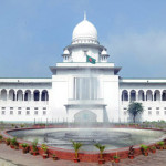01.Supreme Court of Bangladesh