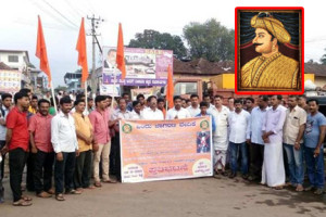 vhp-tipu-sultan3_14471418 copy